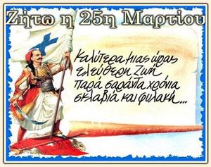 zhtw_25h_Martiou